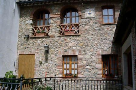 Chez Gisèle - La Cellera de Ter - 獨棟