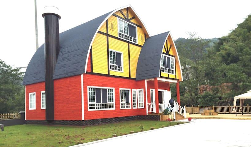 会呼吸的木屋--庙源溪·墅 - 衢州 - Casa