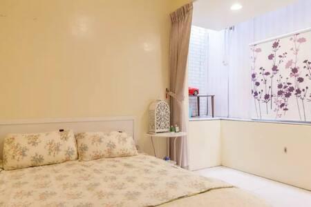 歡慶日本綜藝團體蒞臨~席夢思之2人套房-2人入住每晚只要1000NTD - Lakás