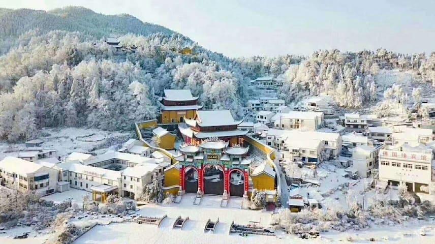 九华山青年旅舍民宿(一餐一宿一辈子)