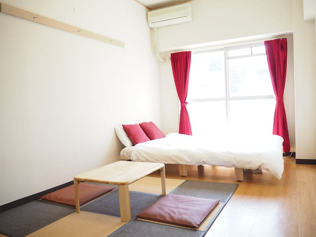 FUJI 2hours By Bus 5minWalk MishimaSta MSR - Mishima - Apartment