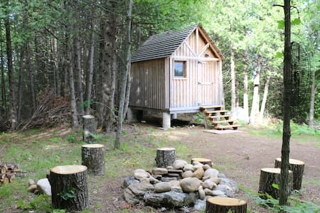 Private Bunkie In the Woods (I) + Nature Trails