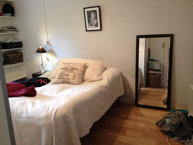 Cosy room, Central and Near City. - Hellerup - Daire