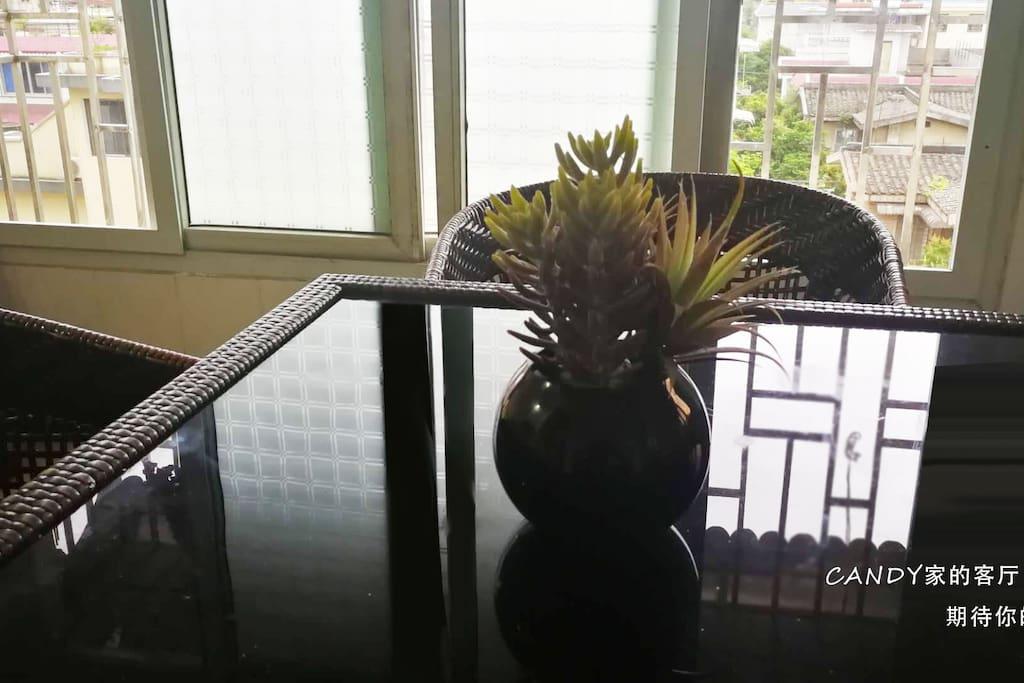客厅的桌子