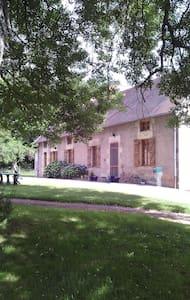 Séjour et repos à la campagne - Lapalisse - Rumah