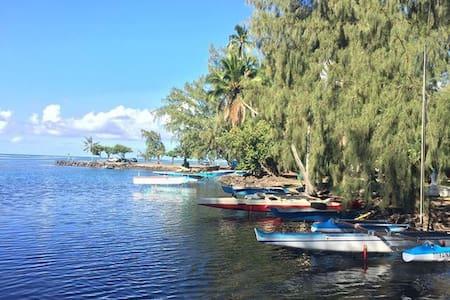 Maison+jardin Tahiti Pointe venus - Mahina - 獨棟