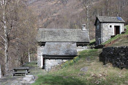 Rustico Valle Onsernone - Cavigliano - 牧人小屋
