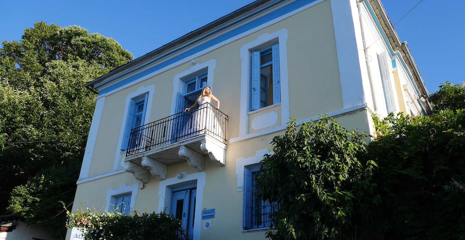 Charming guesthouse in Mouresi village NE PELION - Mouresi - Penzion (B&B)