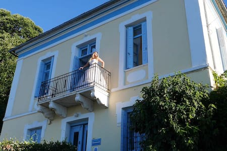 Charming guesthouse in Mouresi village NE PELION - Mouresi - Bed & Breakfast