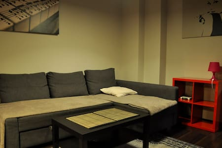 Apartament Na Chłodnej | Your holidays and events - Suwałki - アパート
