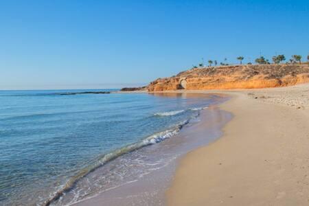 Mediterranean Quiet & Sunny. Special autumn offer - Pilar de la Horadada - Haus