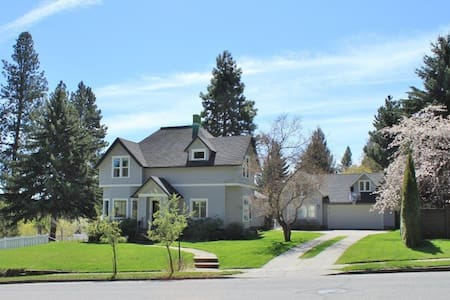 Huge downtown rental--1 mile from Ironman start - Coeur d'Alene - House