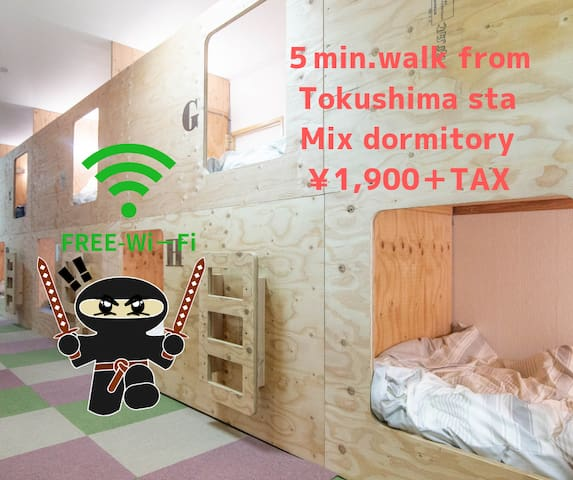 Lowest Price【5min walk Tokushima Sta】mix dormitory