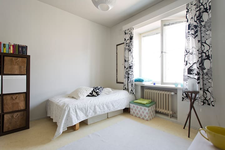 A compact studio close to the city center - Helsinki - Apartment