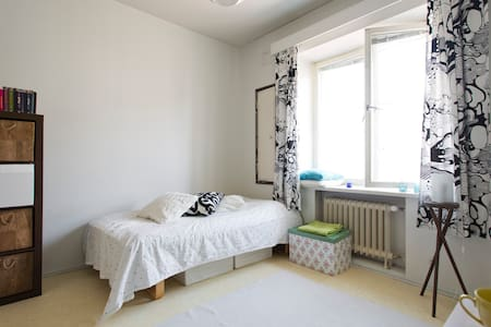 A compact studio close to the city center - Helsinki - Wohnung