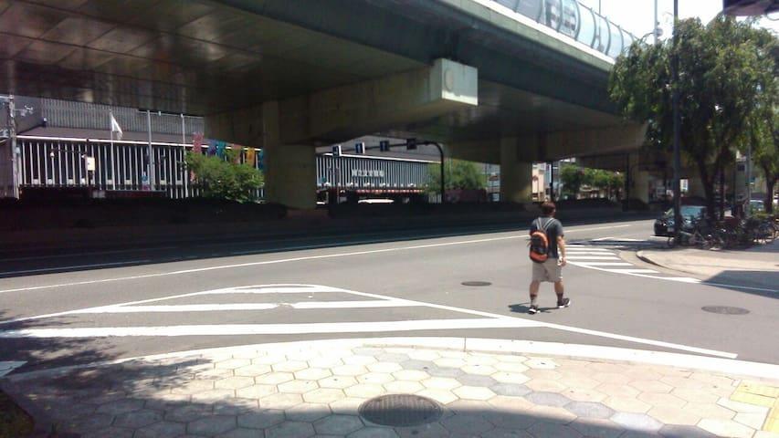 地下鉄駅日本橋駅から徒歩8分 - 大阪市 - Apartemen