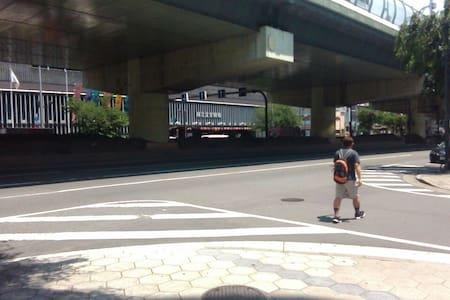 地下鉄駅日本橋駅から徒歩8分 - 大阪市 - Wohnung