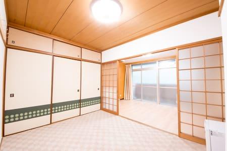5.NO202토미토리 다인실 8-10명가능 - Ōsaka-shi - Appartamento