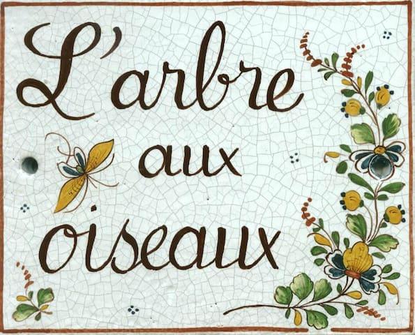 """Chambre d'hôtes""""L'arbre aux oiseaux."""