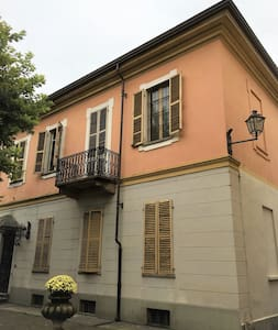 Flat near Turin with garden - Settimo Torinese