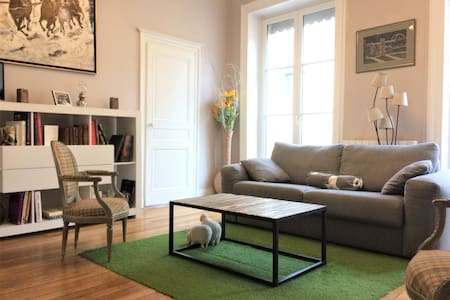 Newly renovated apt in city center - Lyon - Apartmen