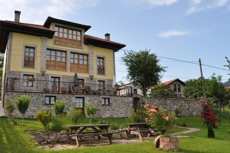 Casa Rural Balcon Picos de Europa - Кангас-де-Онис
