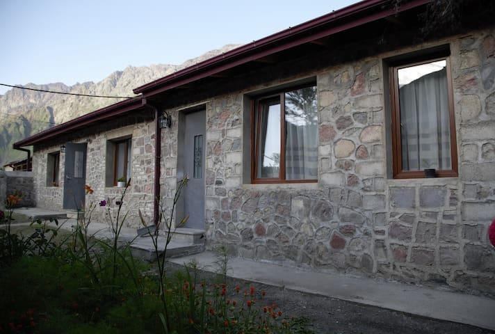 Stone House II