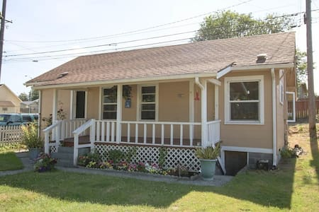 Cute cottage in the city! - Tacoma