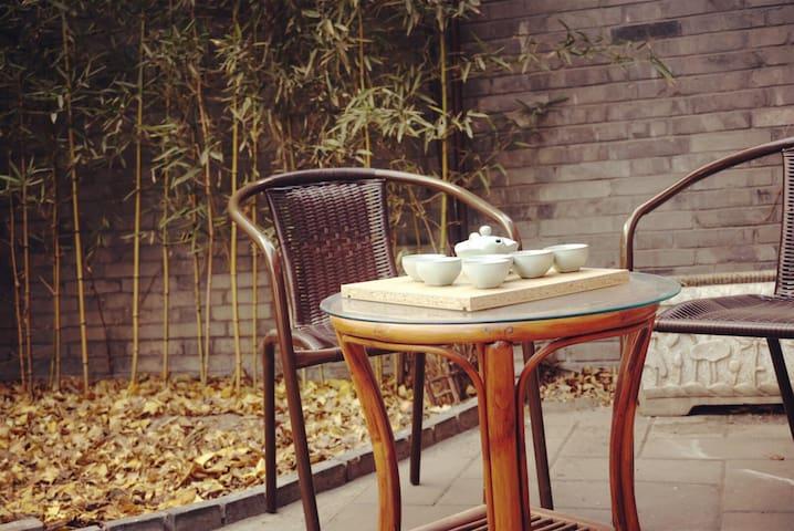 【皇城根·壹】四合院里的北京生活/近故宫/天安门/王府井/后海 - Beijing - House