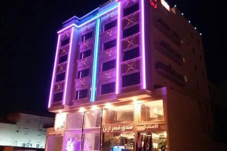 Areen Palace hotel Al Madina Road