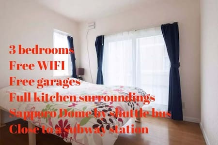 Cozy apartment 3 bedrooms entire full occupancy