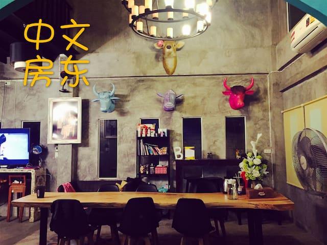 曼谷特色家庭旅馆 Elf Hostel/交通便利/周边景点多/暹罗广场/大皇宫/唐人街/摩天轮夜市/