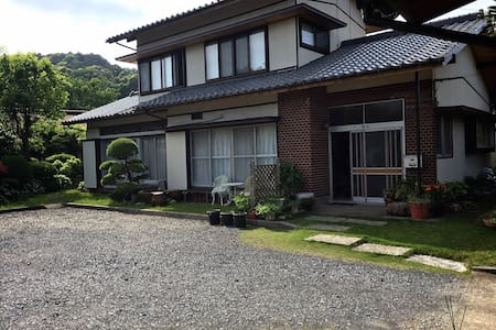 Japanese traditional house in Chiba - Katsuura-shi