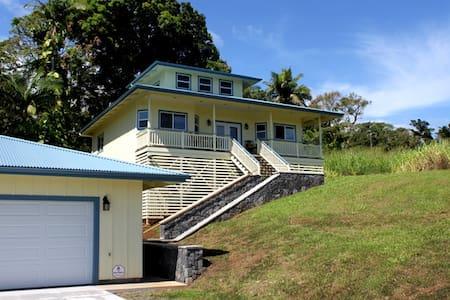 SPECIAL Hamakua, Hilo, Hakalau,  Volcano - Casa