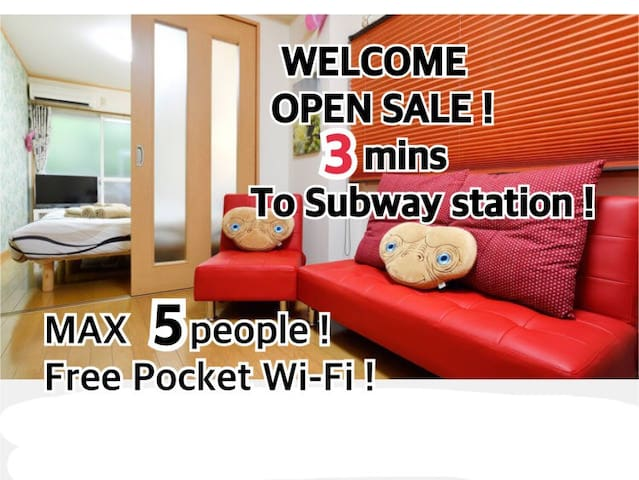 Only 3 mins to subway station! Tanimachi 6-chome Station :)