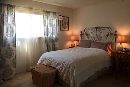 Culver City Easy Retreat - Culver City - Apartmen