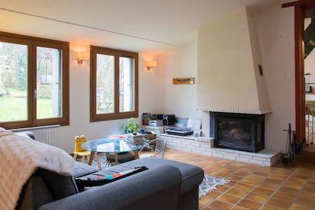 Maison proche centre, au calme - La Roche-sur-Yon - Haus