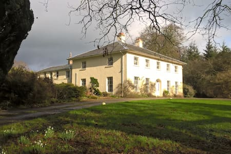 West Wing, Carncairn Lodge - Broughshane - Byt