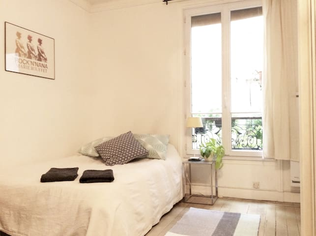 Comfortable parisian room - Paris - Apartemen