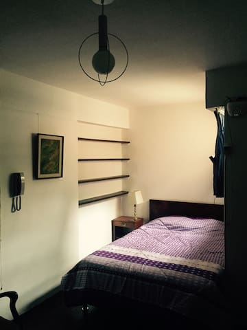 Nice Bedroom with ensuite bathroom. - Lima - Loft