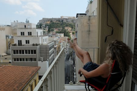 urban studios athens suite 1 - Appartement