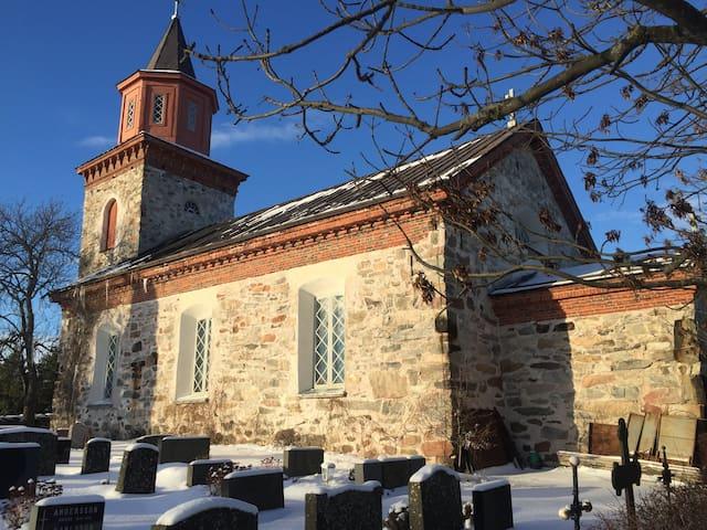 Sophia Wilhelminan kirkko on nimetty valmistumisvuonna syntyneen Ruotsin prinsessan mukaan.