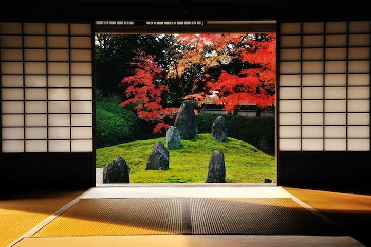 Near Fushimi-Inari-shrine!Station near!free-wifi! - Kyoto - House