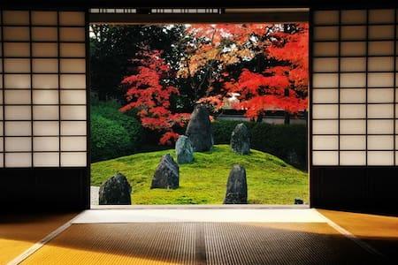 ★Near Fushimi Inari shrine!京都一軒家和室 - 京都