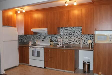Appartement privée moderne à Arvida - Saguenay - Appartement