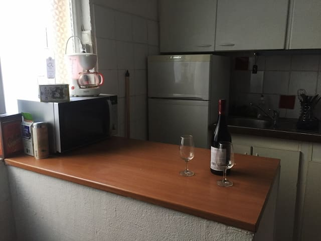 T1 au centre de Montpellier - Montpellier - Apartment