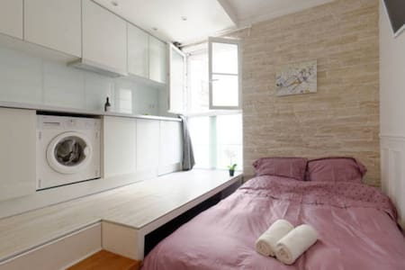 D Cozy Studio WIFI rue Sibour center Paris France - Paris