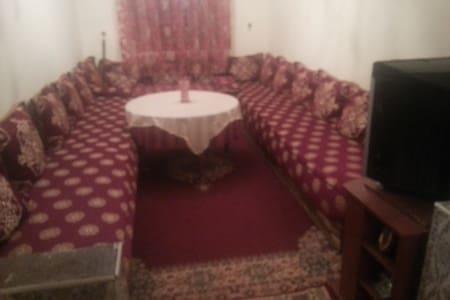 maison d elalami