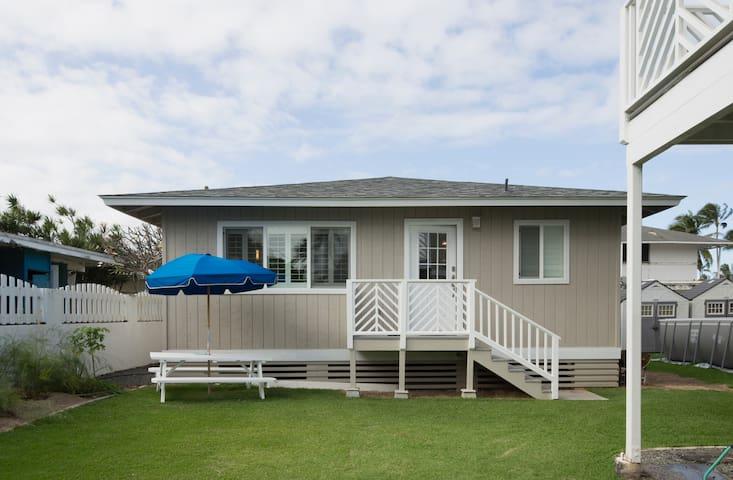 Hale Pilikai (House  by the Sea)