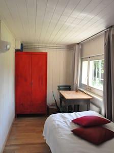 K1 Zimmer in der Nähe von Goetheanum - Dornach